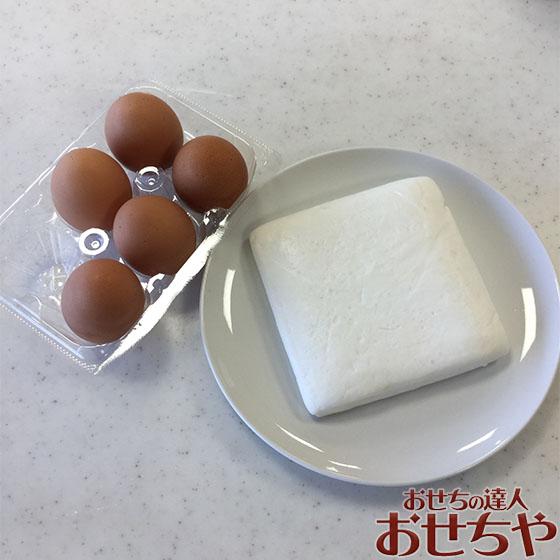 伊達巻の由来と意味と、おうちで簡単に楽しめる伊達巻の作り方材料
