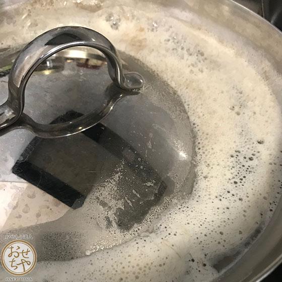 たけのこのゆで方_落し蓋をしてじっくり煮ます