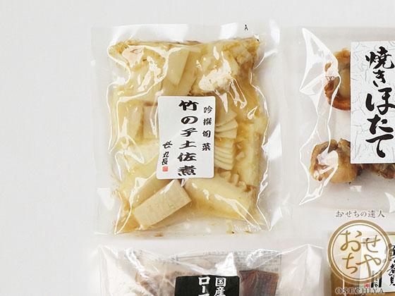 おせちや_竹の子の土佐煮_形状イメージ