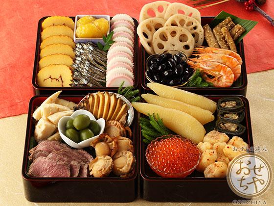 おせち料理といえば「御州箱詰め」の画像ですね