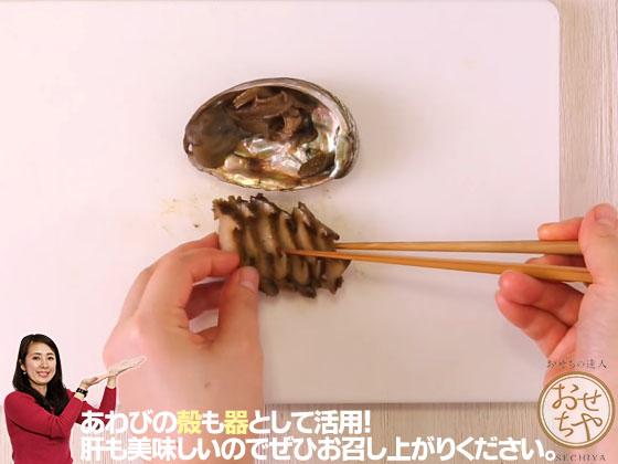動画で解説!金のおせちを洋風お皿盛りで盛り付け方のコツ_あわび