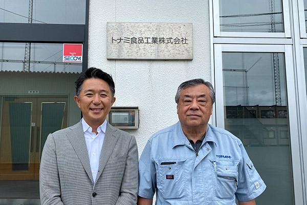 北海道トナミ食品工業株式会社様