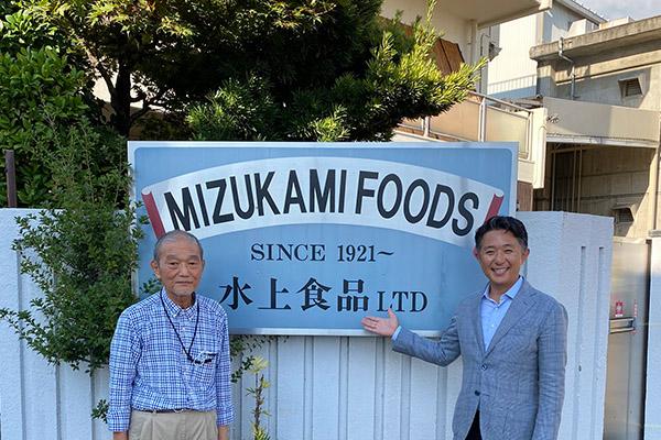 愛知県有限会社水上食品様