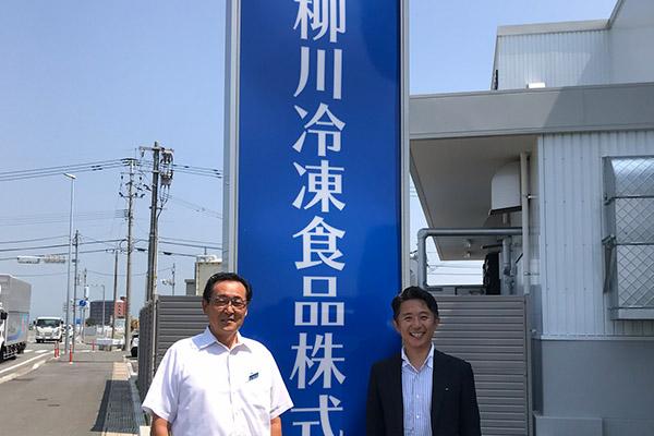 福岡県柳川冷凍食品株式会社様