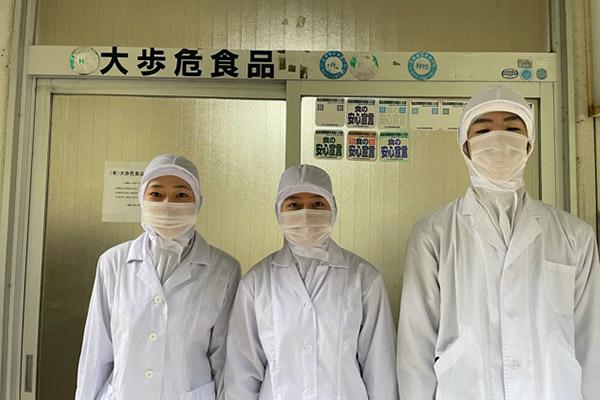 徳島県有限会社大歩危食品様