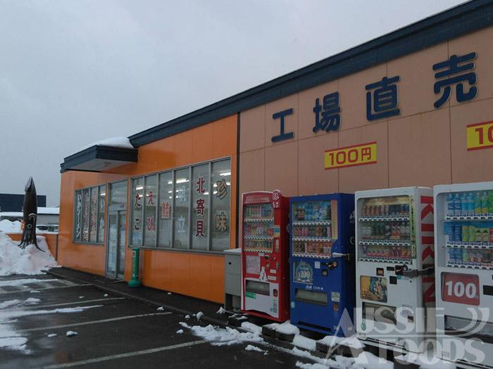 トナミ食品工業様_直営店